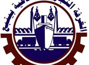 شعار غرفة ينبع1