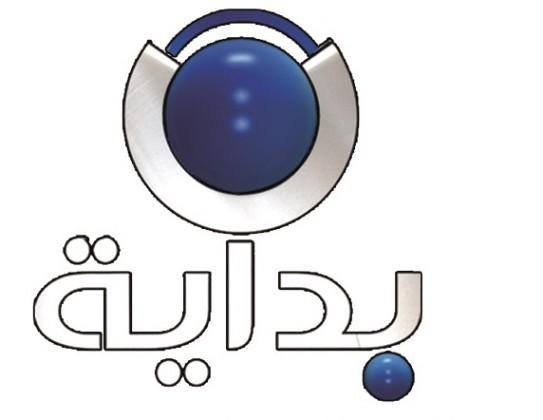 شعار قناة بداية copy