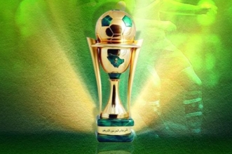 تعرّف على موعد وملعب أول مباراة بدور ال16 من كأس خادم الحرمين - المواطن
