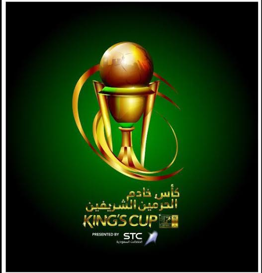 شعار كأس الملك