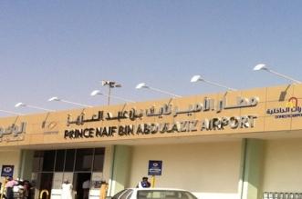 الموافقة على دخول الطيور الحية عبر مطار الأمير نايف بالقصيم - المواطن