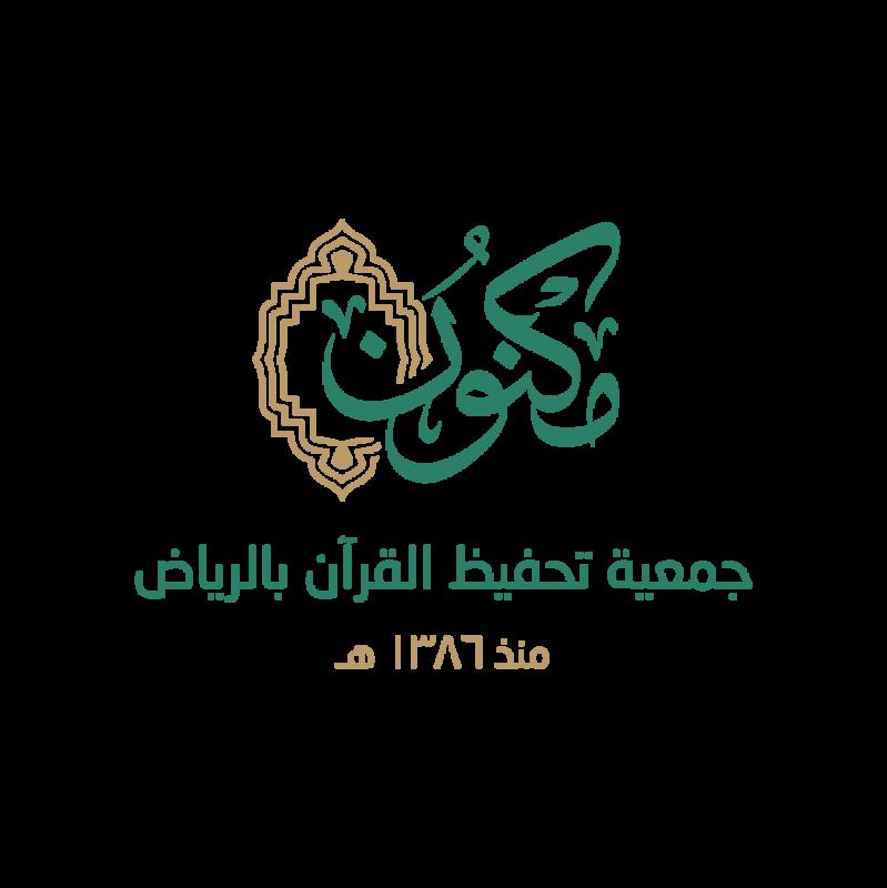 شعار مكنون