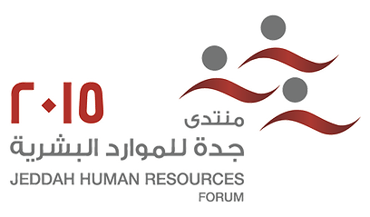 شعار منتدى جدة للموارد البشرية