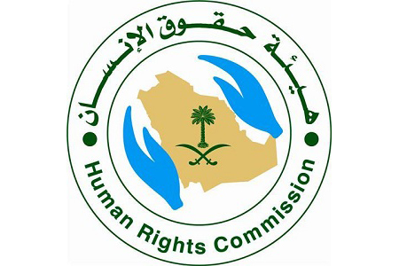 شعار هيئة حقوق الانسان