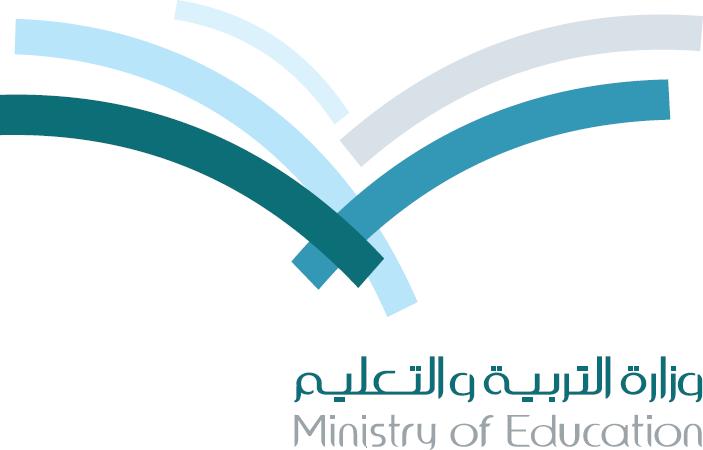 تعليم مكة يبدأ برنامج الأيام التدريبية بمدارس بحرة لـ(218) طالباً - المواطن