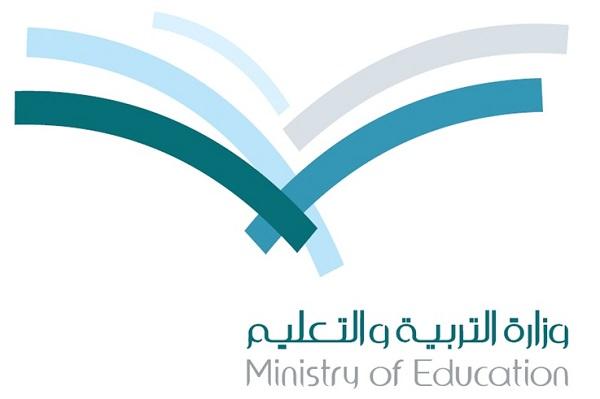 تعليم الرياض يستقبل 317 من المتقدمين لوظائف تعليمية - المواطن