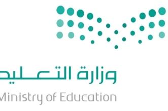 """الشؤون المدرسية الصحية.. جديد """"التعليم"""" - المواطن"""