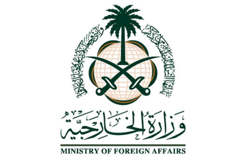 سفارة المملكة لدى كندا تفوز بمنصب رئيس جمعية الدبلوماسيين للمرة الثانية على التوالي