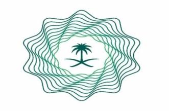 رابط وموعد التقديم على وظائف وزارة المالية عبر جدارة - المواطن