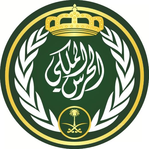 شعار_الحرس_الملكي_السعودي