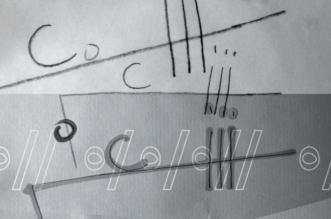 """""""بيت الشعر"""" يُكرّم الشاعرة السعودية فوزية بو خالد - المواطن"""