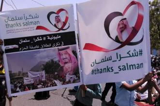 """""""شكراً سلمان"""" باليمن تُنفّذ المرحلة الثانية من """"كي يبتسم المستقبل"""" في عدن - المواطن"""