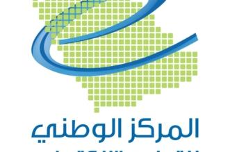 شمس تفوز بجائزة التميز من الاتحاد الدولي للتعليم المفتوح - المواطن