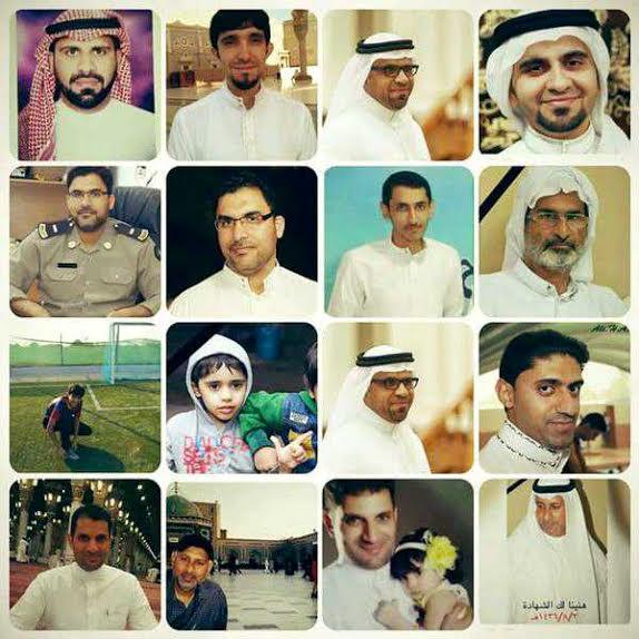 تداول صورة لضحايا #تفجير_مسجد_القديح - المواطن