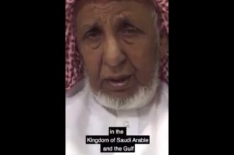 مشايخُ وأعيانُ قبيلةِ آل مُرّة يتضامنون معَ الشيخ طالب المري - المواطن