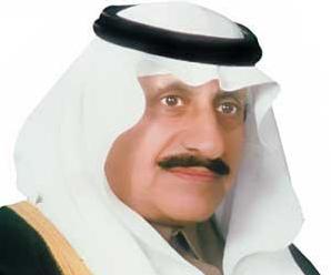 صاحب السمو أمير منطقة الحدود الشمالية الأمير عبدالله بن عبدالعزيز آل سعود