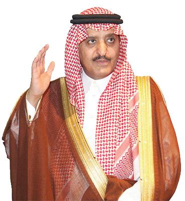 صاحب السمو الملكي الأمير أحمد بن عبدالعزيز