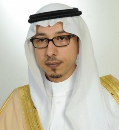 صاحب السمو الملكي الأمير فهد بن مشاري بن عبدالعزيز