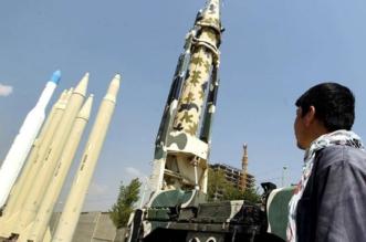 تقرير أممي جديد يدين إيران رسميًّا بشأن صواريخها الباليستية للحوثيين - المواطن