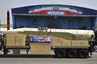 صاروخ خورامشهر الإيراني