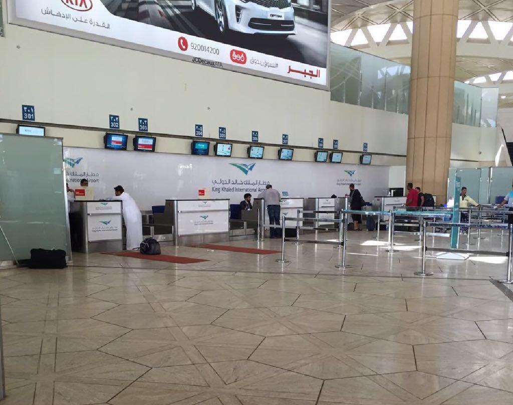 صالة ازدحام مطار الملك خالد (7)