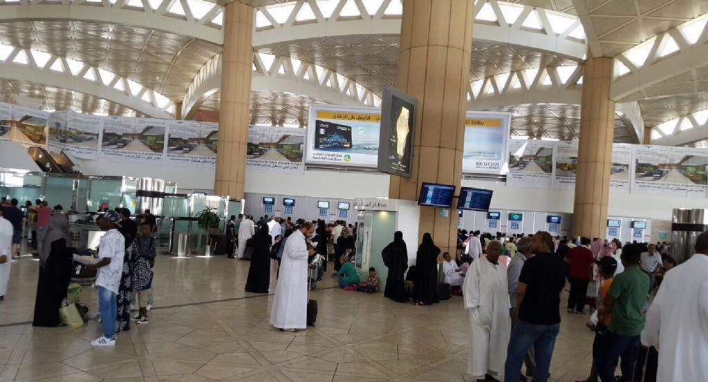 صالة ازدحام مطار الملك خالد