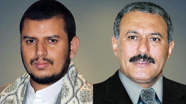 صالح-الحوثي
