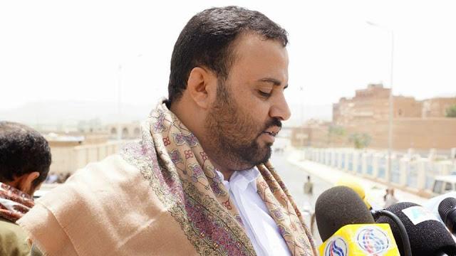 الميليشيا الإرهابية تترنح.. صالح الصماد لم يقتل وحده - المواطن