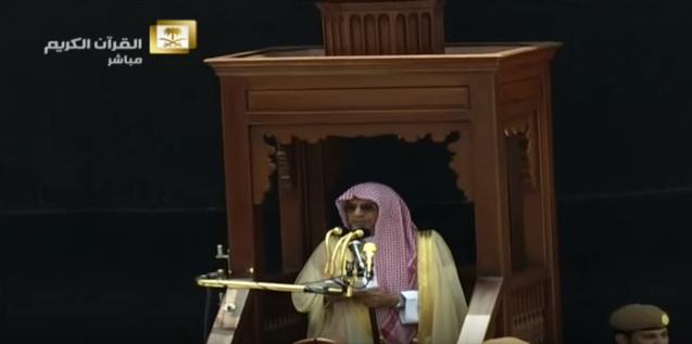صالح-بن-حميد-خطيب-المسجد
