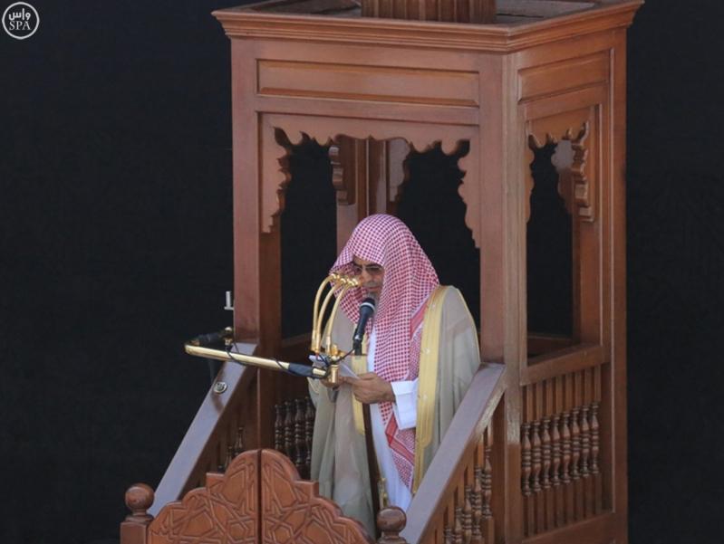 صالح بن حميد