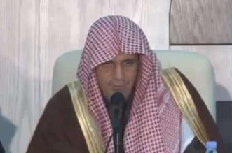 شاهد.. ردة فعل إمام الحرم المكي عندما شاهد أحد أساتذته وهو يلقي محاضرة - المواطن