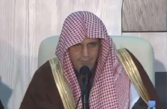 الشيخ ابن حميد: العناية بالأمر بالمعروف والنهي عن المنكر من ركائز  المملكة