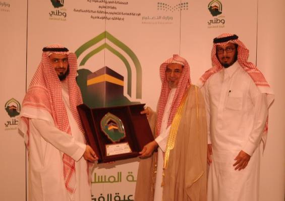 صالح بن عبدالله بن حميد عضو هيئة كبار العلماء وامام وخطيب المسجد الحرام والمستشار في الديوان الملكي