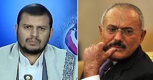 انهيار تحالف الحوثي وصالح يسقط قناع الانقلاب ويفضح الممارسات المخجلة بحق اليمنيين - المواطن