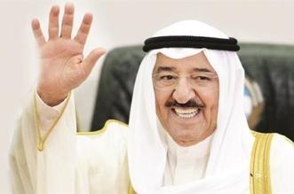 بالأسماء.. مرسوم أميري بتشكيل الحكومة الجديدة بالكويت - المواطن