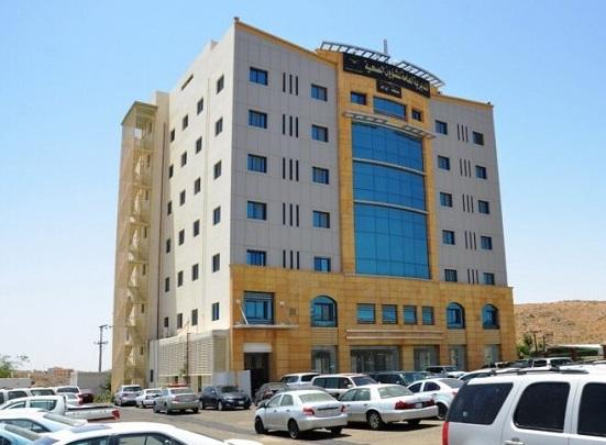 صحة الباحة - المبنى