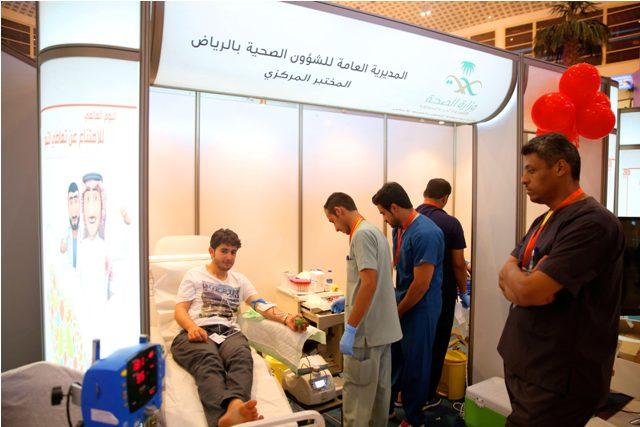 صحة-الرياض-التبرع-بالدم 1