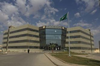 وظائف شاغرة على بند المستخدمين في صحة الرياض - المواطن