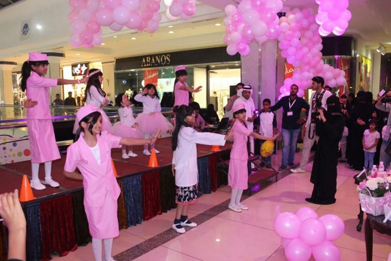 صحة الطائف تحارب سرطان الثدي بالبيت الوردي  2