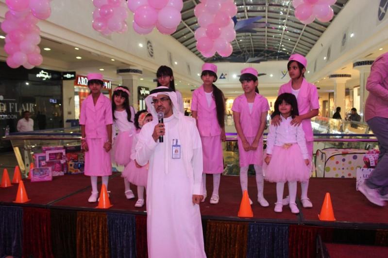 صحة الطائف تحارب سرطان الثدي بالبيت الوردي  5