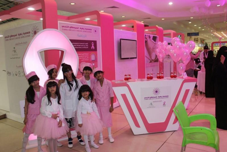 صحة الطائف تحارب سرطان الثدي بالبيت الوردي