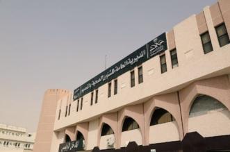 صحة القصيم : لا إصابات في حريق مستشفى الملك سعود بـ عنيزة - المواطن