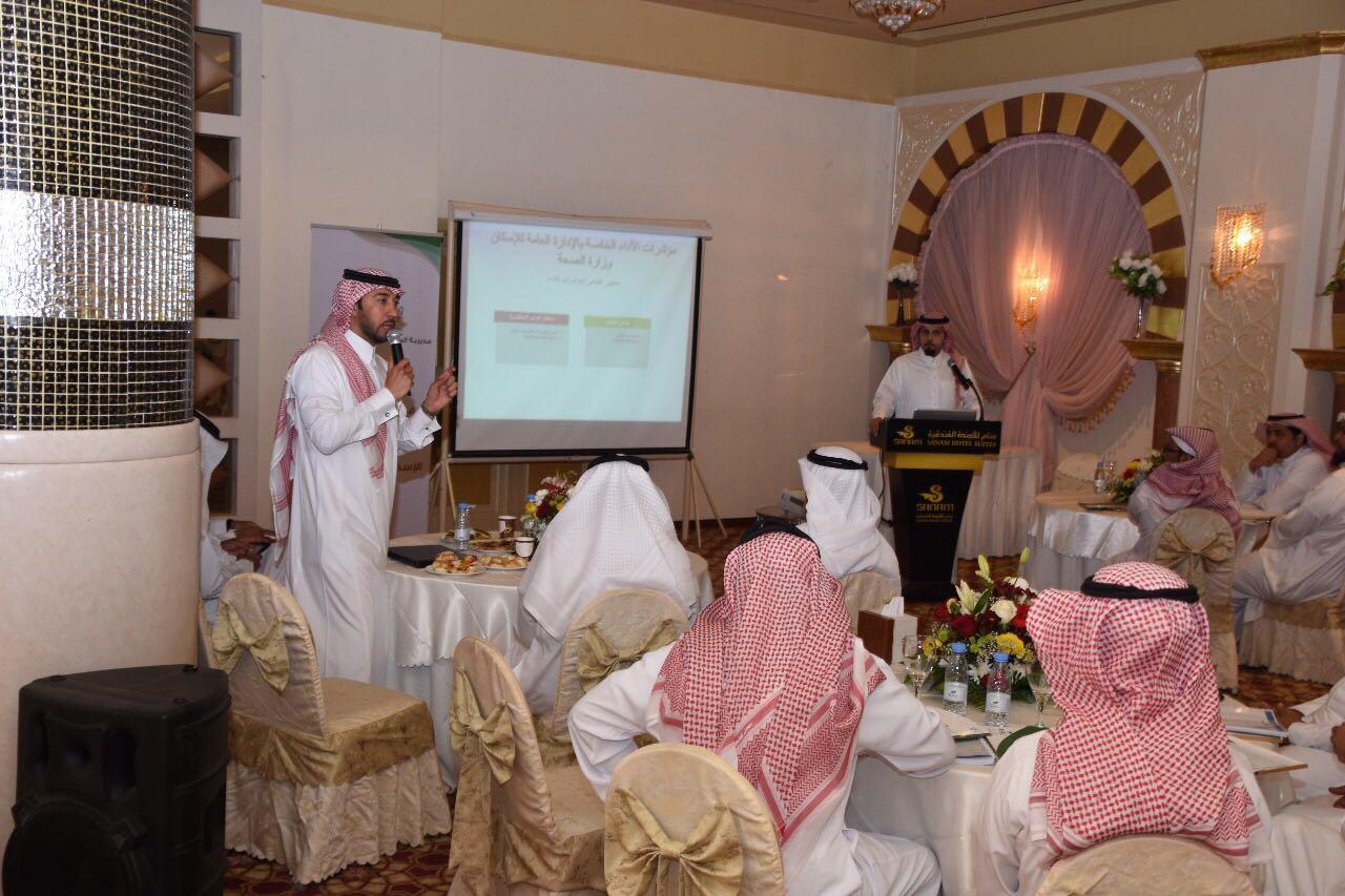 صحة حفر الباطن تناقش تطوير أداء إدارات الإسكان ومعوقات العمل - المواطن