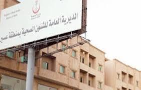 """والد مصابي حادث خميس مشيط يكشف لـ""""المواطن"""" تفاصيل إسعافهما"""
