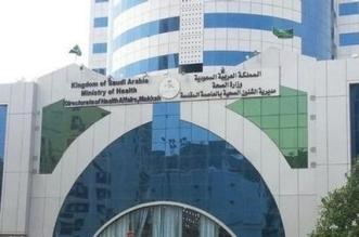 صحة مكة تنفي شكوى مواطن من إهمال طوارئ النساء - المواطن