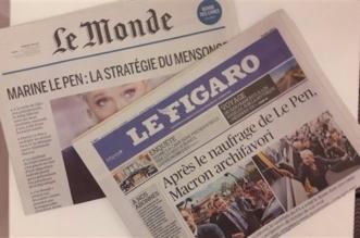 هجوم إلكتروني يغلق مواقع إخبارية فرنسية - المواطن