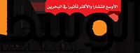 إيقاف صحيفة الوسط البحرينية لنشرها مقالاً مسيئًا لدولة عربية - المواطن