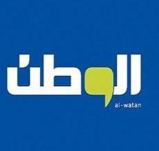 صحيفة الوطن السعودية