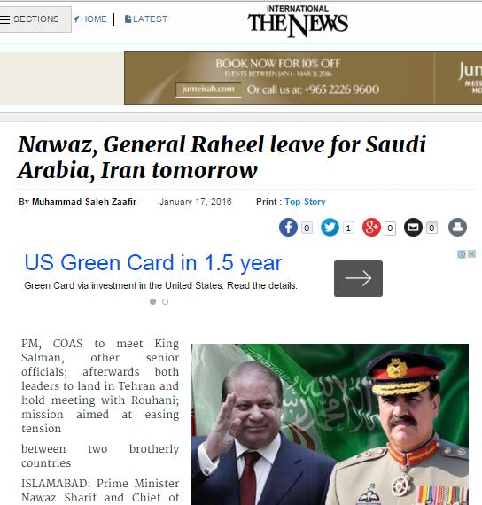 صحيفة ذا نيوز