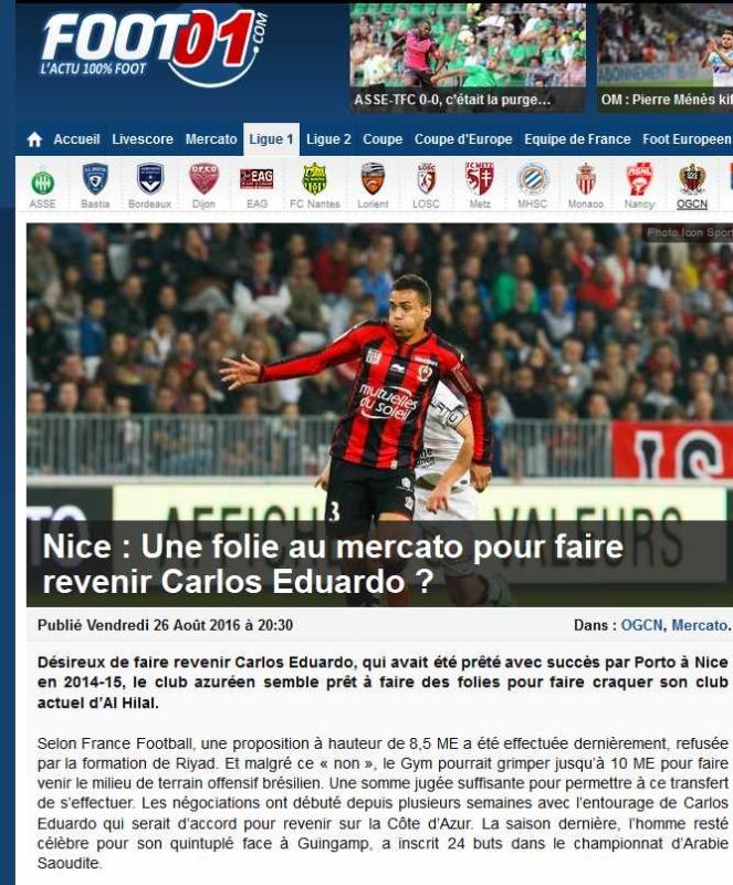 صحيفة فرنسية